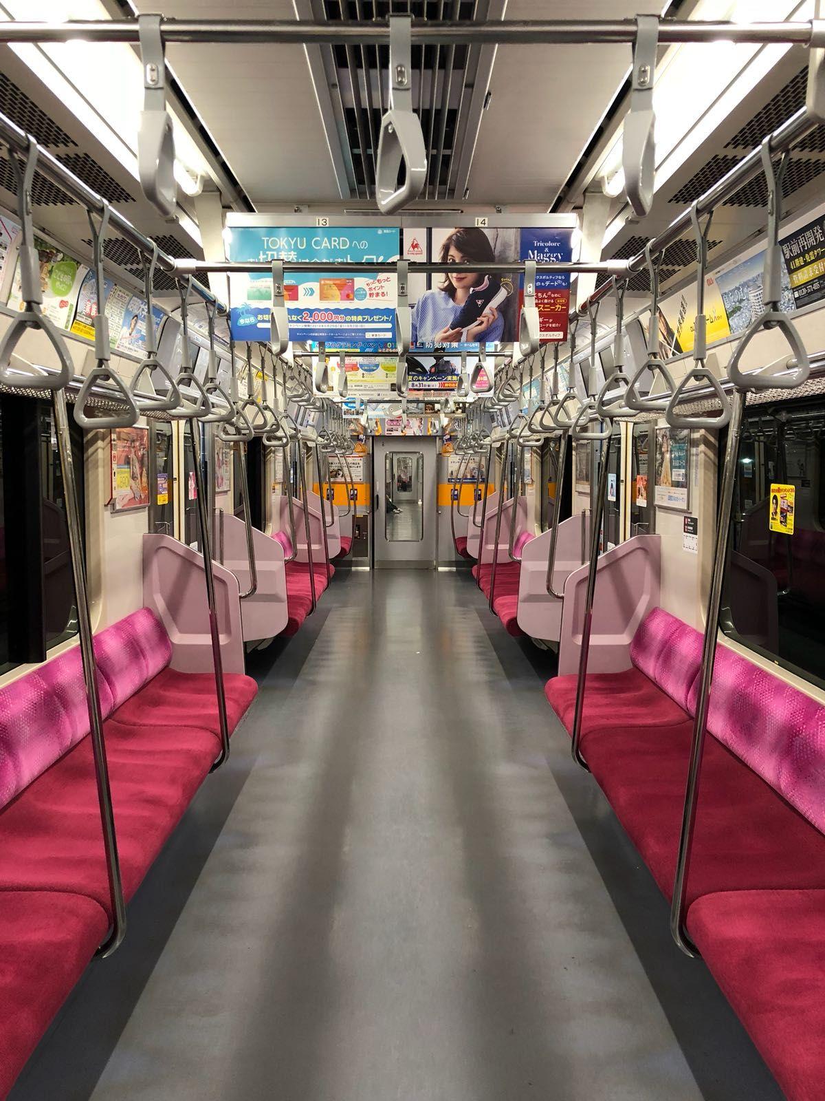 Japanese train, inside