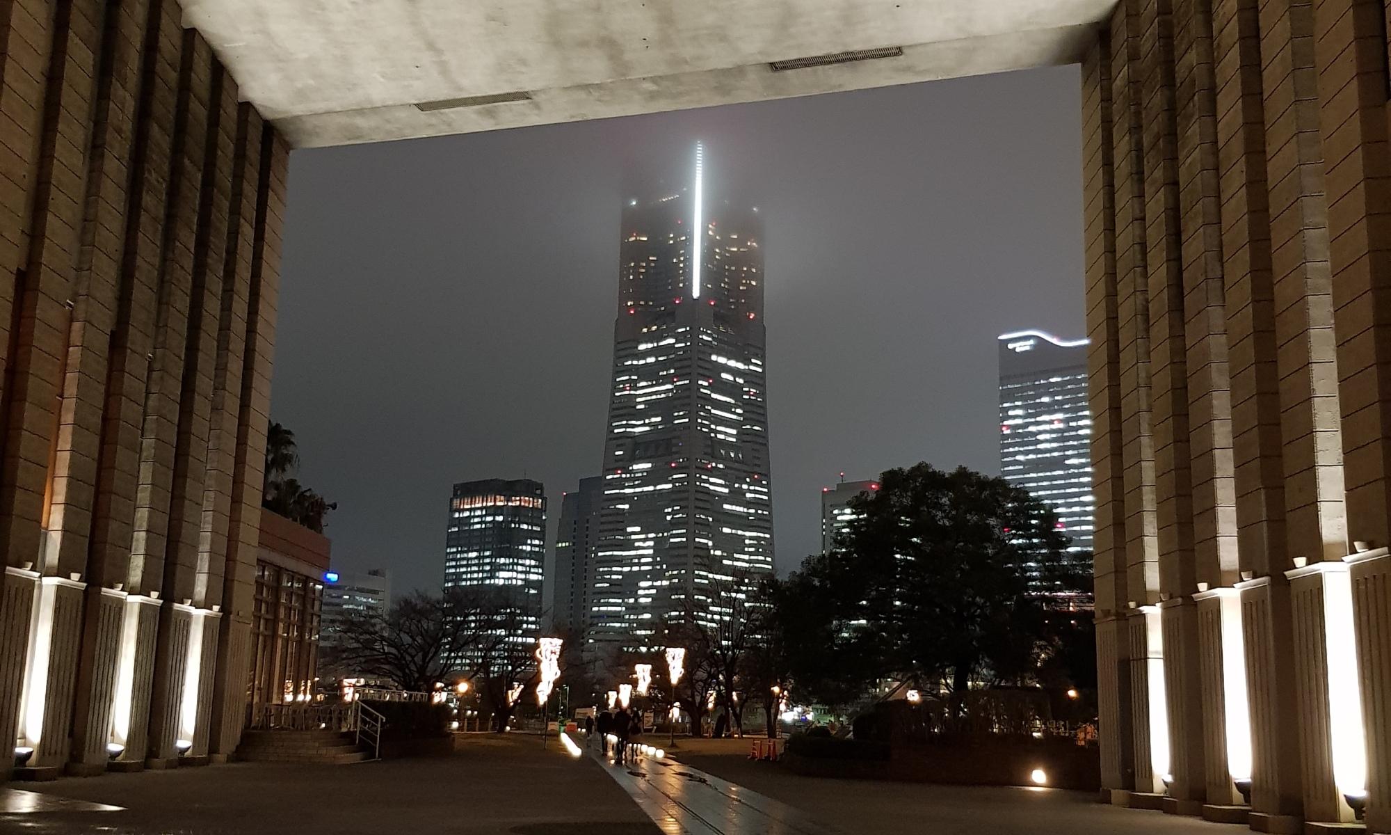 Yokohama, Landmark Tower