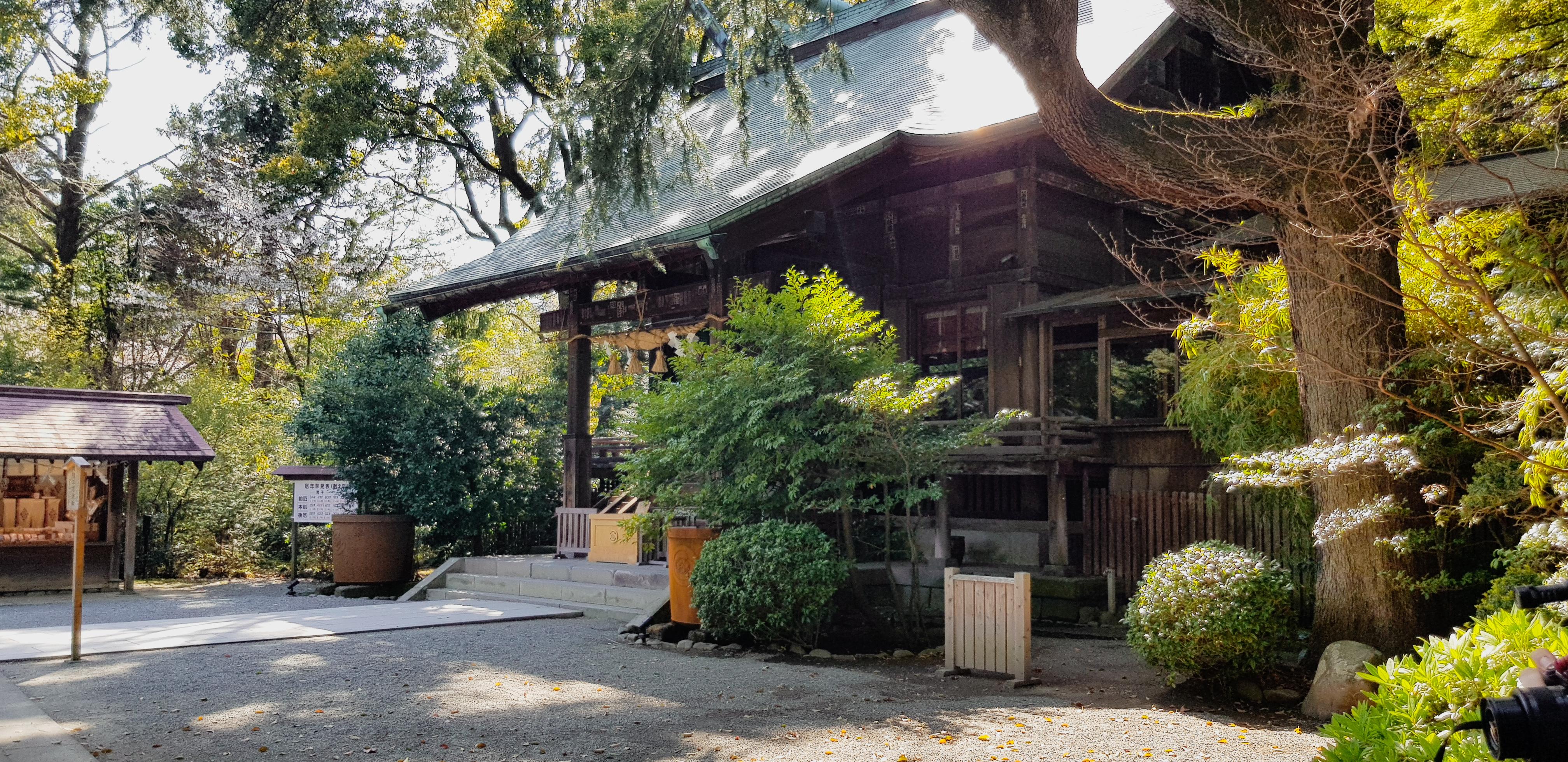 Hotoku Ninomiya Shrine Odawara Japan