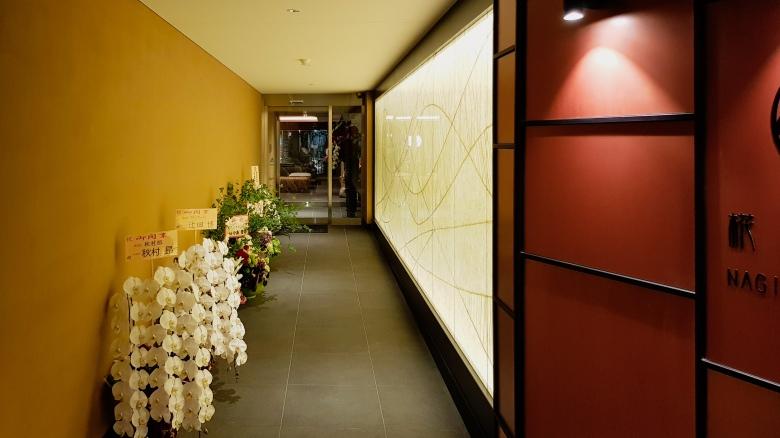 Nagi Kyoto Sanjo Hotel