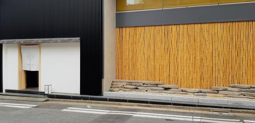 Hotel Zen Tokyo Entrance
