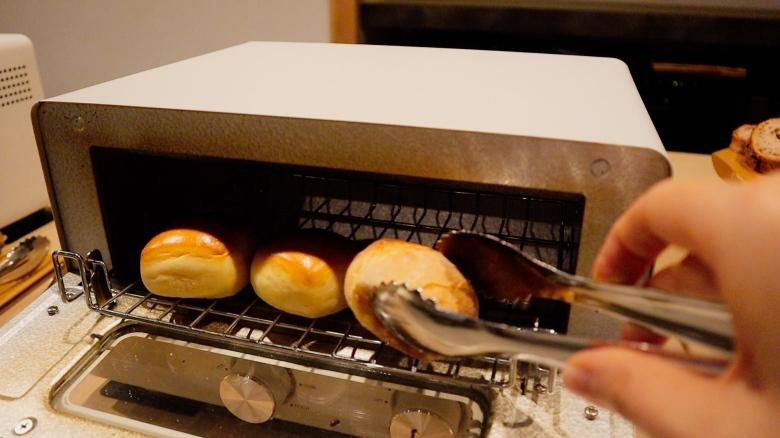 Hotel Zen Tokyo, Pastries, breakfast