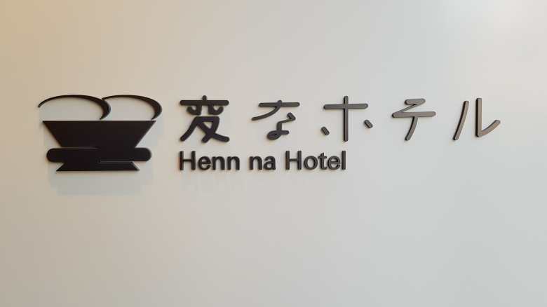 Henn Na Hotel Asakusa Tokyo
