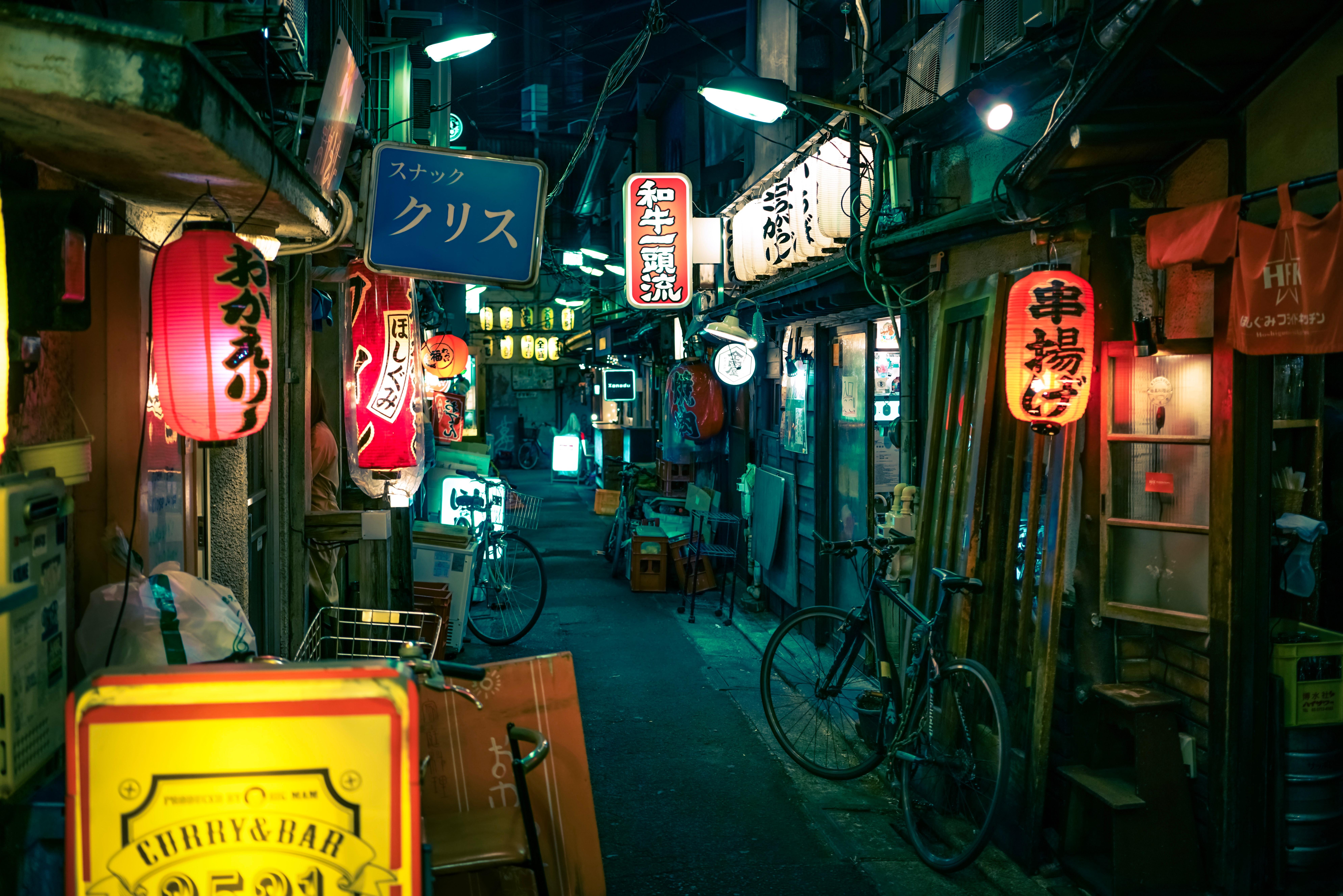 earthquake street